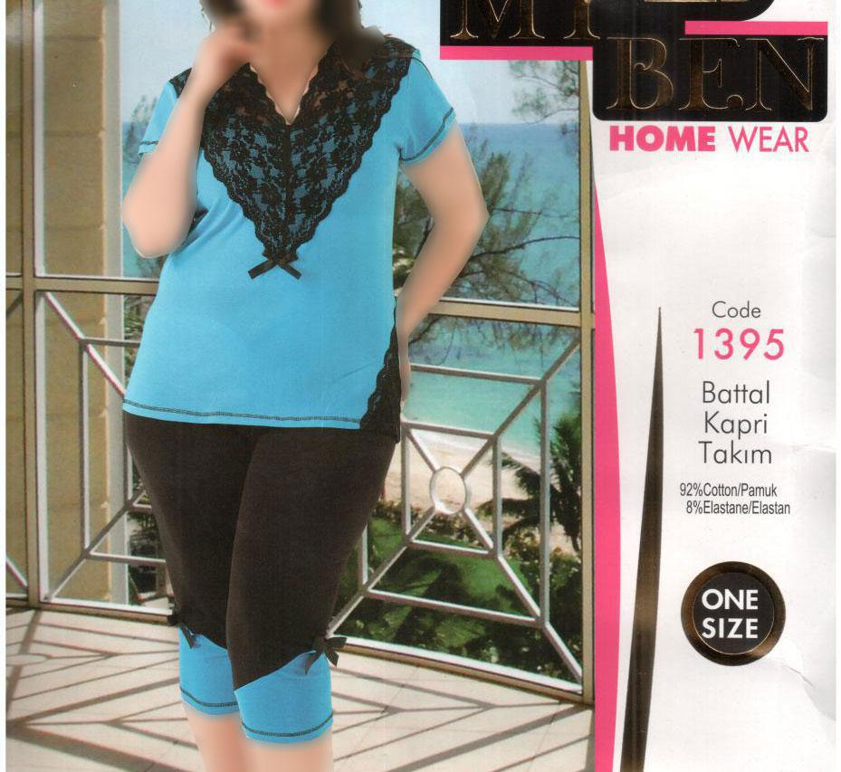 تی شرت شلوارک سایز بزرگ زنانه ترک - 1395 MyBen |