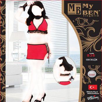 لباس خواب زنانه ترک - 838 MyBen