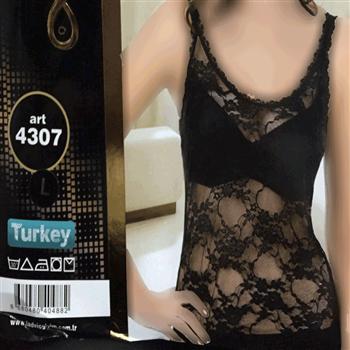 تاپ گیپور- 4307 Lady