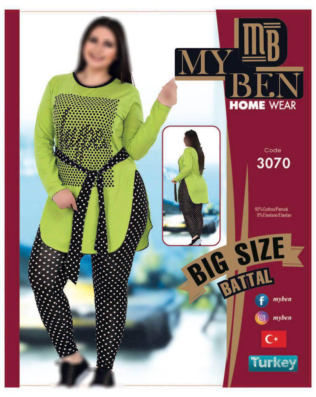 تونیک شلوار زنانه سایز بزرگ ترک -مای بن3070  