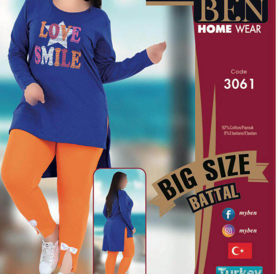 تونیک شلوار سایز بزرگ زنانه ترک -3061 My Ben  