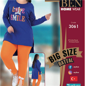 تونیک شلوار سایز بزرگ زنانه ترک -3061 MyBen