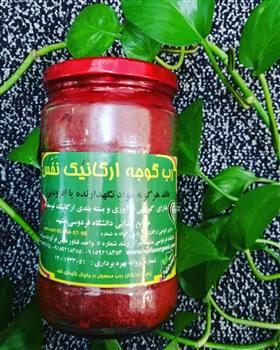 رب گوجه ارگانیک