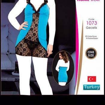 لباس خواب زنانه 1073 MyBen