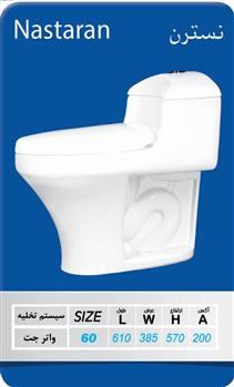 توالت فرنگی یک تکه آرمیتاژ مدل نسترن بیده دار 60