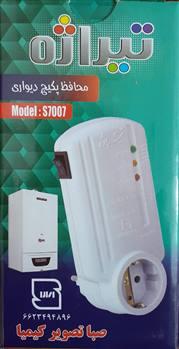 محافظ ولتاژ آنالوگ تیراژه مدلs7007