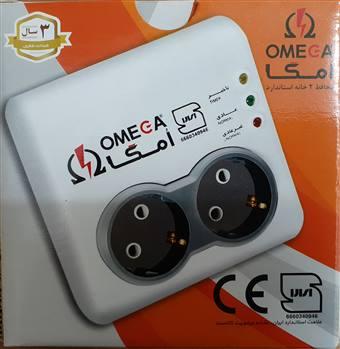 محافظ ولتاژ صوتی تصویری  امگا مدل p2000