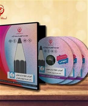 آموزش تصویری  پک جزای عمومی دکتر نوبهاری طهرانی