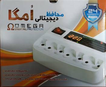 محافظ ولتاژ صوتی تصویری امگا مدل digital protector