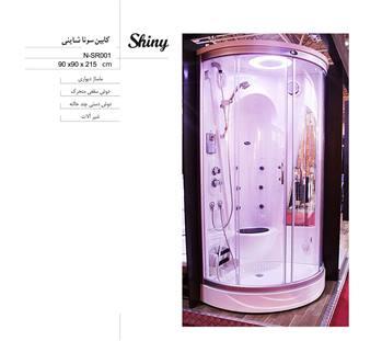 کابین سونا شاینی مدل  N-SR001