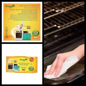 دستمال گاز پاک کن
