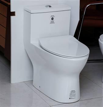 توالت فرنگی زمینی Homebase مدل HBT 0344 W