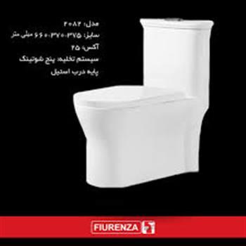 توالت فرنگی فیورنزا FIURENZA کد 2082