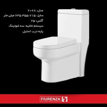 توالت فرنگی فیورنزا FIURENZA کد 2028