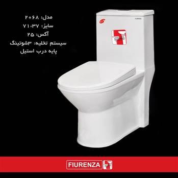 توالت فرنگی فیورنزا FIURENZA کد 2068
