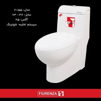 توالت فرنگی فیورنزا FIURENZA کد 2055