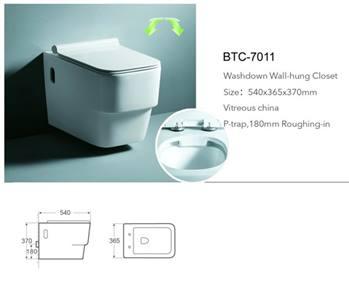 توالت دیواری فیورنزا FIURENZA کد 7011