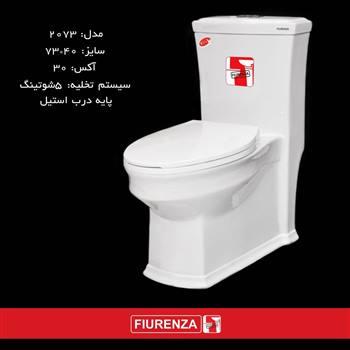 توالت فرنگی فیورنزا FIURENZA کد 2073