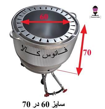 تنور گازی 60 در 70 بزرگ
