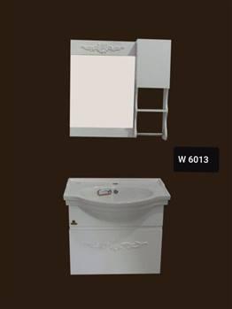 کابینت روشویی دیواری نیو کابین مدل  نانسی W6013