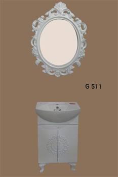 کابینت روشویی زمینی  نیو کابین مدل پارمیس G511