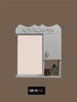 آینه باکسدار  نیو کابین مدل MB 50 * 50