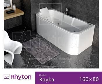 وان جکوزی ریتون مدل Rayka سایز 170x80