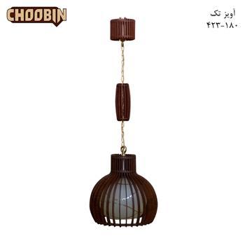چراغ آشپزخانه چوبی کد 423