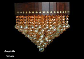 سقفی کریستالی کد C 002-400