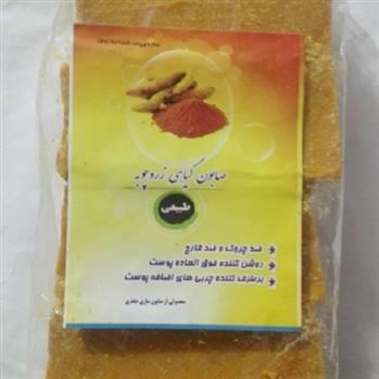 صابون گیاهی زردچوبه بسته 4 عددی