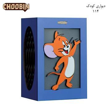چراغ دیوارکوب کودک کد 114