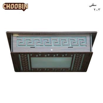 لامپ سقفی چوبی کد 203