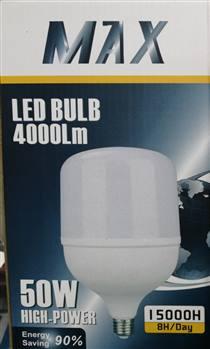 لامپ ال ای دی 50 وات استوانه ای Max