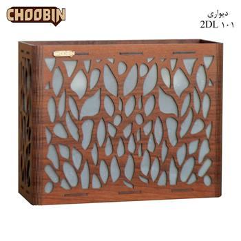 چراغ دیواری چوبی کد 2DL 101