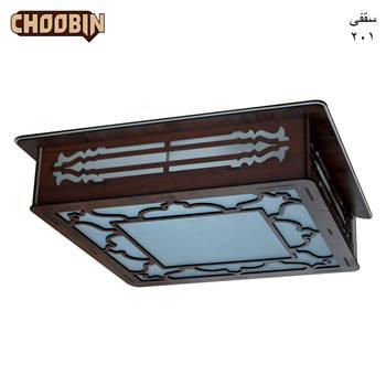 چراغ سقفی چوبی کد 4CL 201