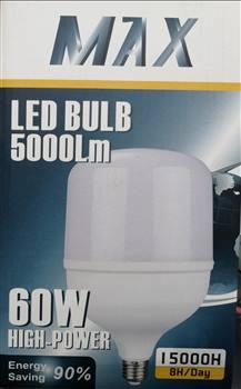 لامپ ال ای دی 60 وات استوانه ای  مکس MAX