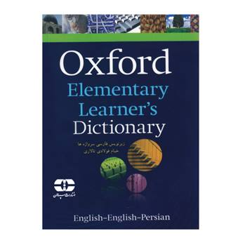 کتاب Oxford Elementary Learner