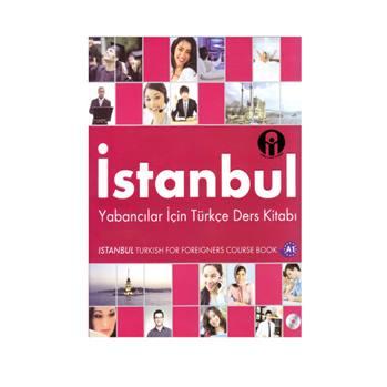 کتاب IStanbul A1 اثر Mehmet Yalcin YILMAZ انتشارات الوند پویان