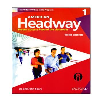 کتاب Headway 1 اثر Liz and John Soars انتشارات الوندپویان