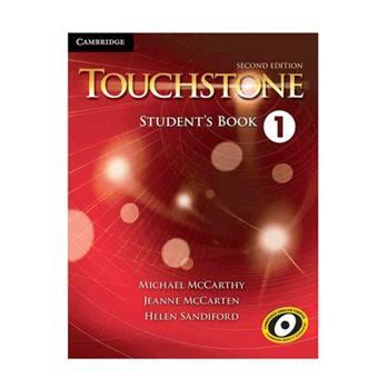 کتاب Touchstone 1 اثر جمعی از نویسندگان انتشارات اشتیاق نور