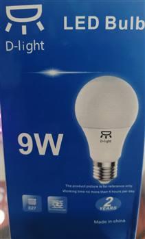 لامپ ال ای دی 9 وات دیلایت