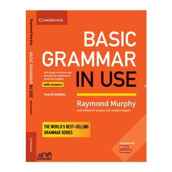 کتاب BASIC GRAMMAR IN USE اثر raymond murphy انتشارات رهنما