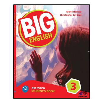 کتاب BIG ENGLISH 3 اثر mario herrera and christopher sol cruz انتشارات رهنما