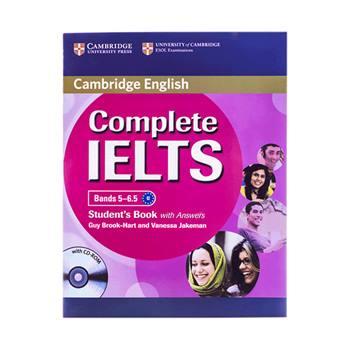 کتاب (Complete IELTS (5-6.5 اثر Guy Brook-Hart and Vanessa Jakeman انتشارات اشتیاق نور