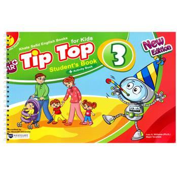 کتاب Tip Top 3 اثر Ivan H. Williams And Majid Tavanaie انتشارات خط سفید