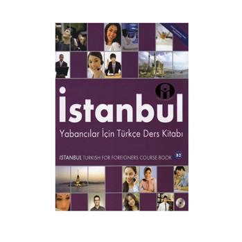 کتاب IStanbul B2 اثر Mehmet Yalcin YILMAZ انتشارات الوندپویان