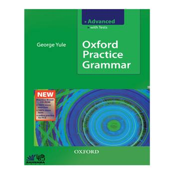 کتاب OXFORD PRACTICE GRAMMAR ADVANCE اثر GEORGE YULE انتشارات رهنما