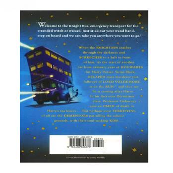 کتاب Harry Potter And The Prisoner Of Azkaban 3 اثر J.K. Rowling انتشارات الوندپویان