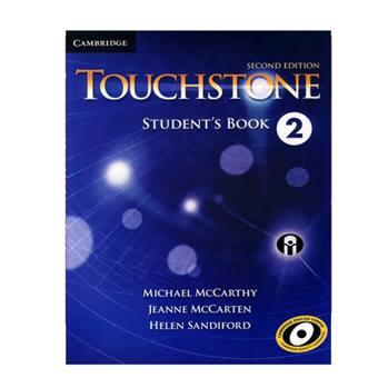 کتاب Touchstone 2 اثر جمعی از نویسندگان انتشارات الوندپویان