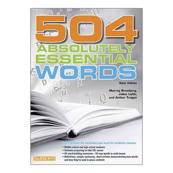 کتاب 504 Absolutely Essential Words اثر جمعی از نویسندگان انتشارات Barrons